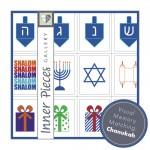 Dreidel, Menorah, gift illustrations on cards of a memory game