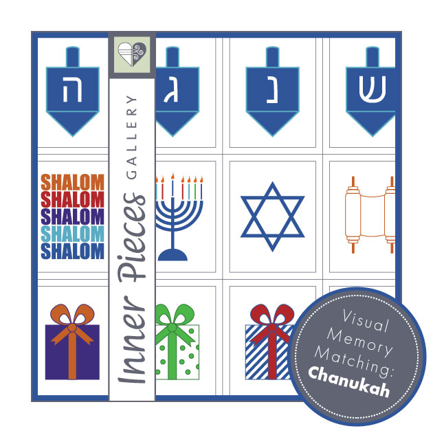 Chanukah Visual Memory Matching