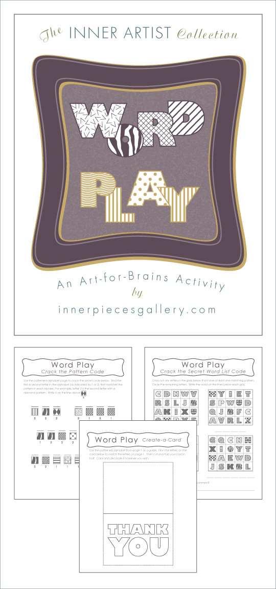 Help children strengthen visual discrimination skills critical for ease of reading with Word Play, An Art-for-Brains Activity.